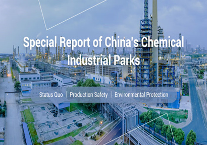 Special Report of Chemical Industrial Parks in China