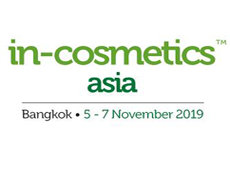 亚太区领先的个人护理品原料采购盛会-in-cosmetics Asia