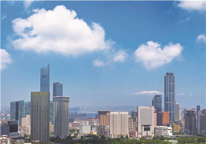 Ten Ten Trends of China's Economic Development Towards High Quality