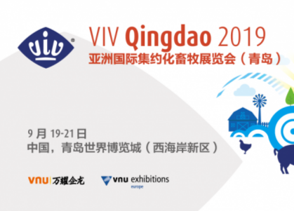VIV青岛展再获山东省农业农村厅支持,逾600家畜牧企业多元化展示和参与