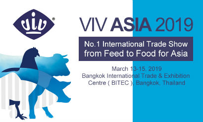VIV ASIA 2019-No. 1 International Trade Show from Feed to Food for Asia