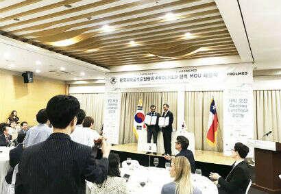 CPhI Korea 2019