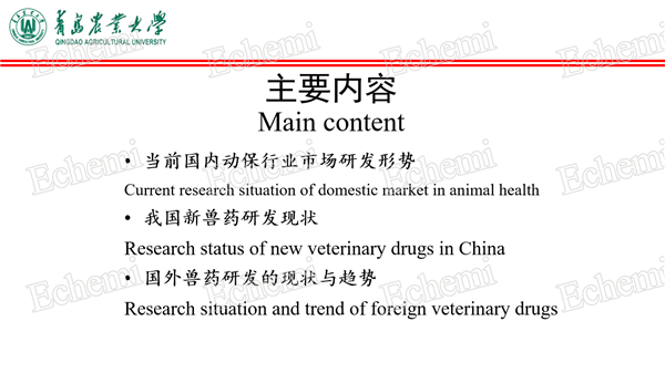 China-animal-health2