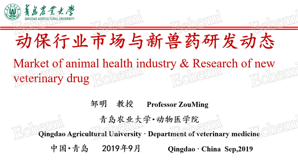 China-animal-health1