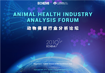 Animal Health - A Promising Market with Rapid Growth