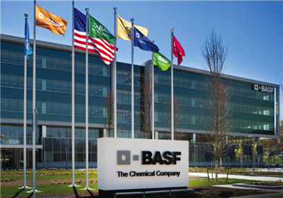 BASF Opens a New Pigment Research and Development Laboratory Base