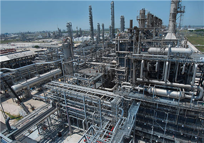 LyondellBasell calls off PDH project to focus on capital discipline