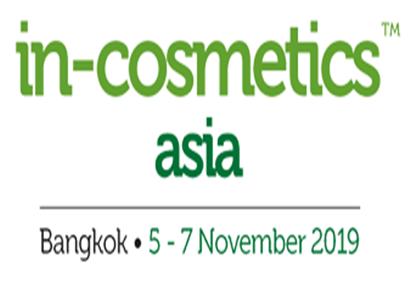In-Cosmetics Asia 2020