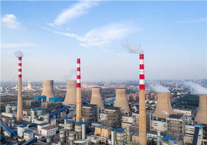 The proportion of non coal industry of large enterprises in China exceeded 60%