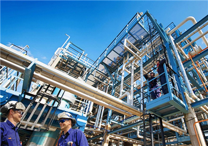 Vision of smart operation and maintenance in Xike energy industry