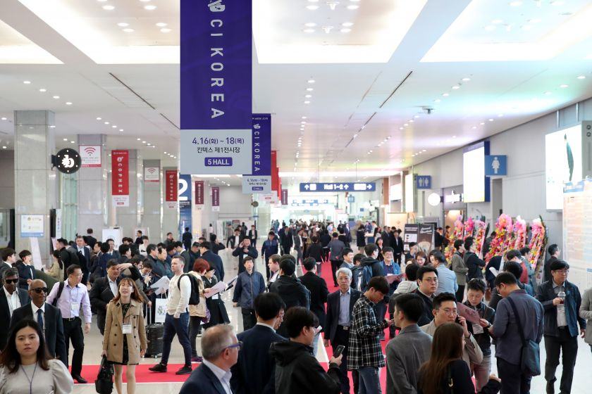 B2B exhibition, Cosmetic Ingredient & Technology exhibition in Korea is coming