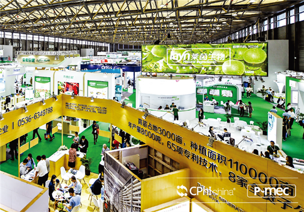 CPhI China: Natural Extracts Innovated, Transformed and Diversely Laid Out