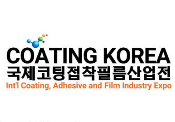 Coating Korea 2020 Show Postponement