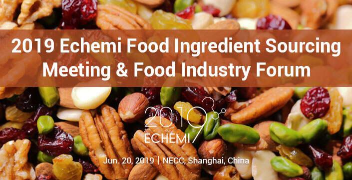 2019 Echemi FIA Sourcing Meeting & Forum