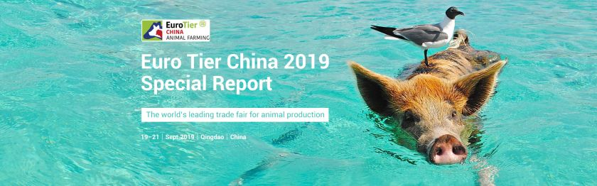 Euro Tier China 2019 Special Report