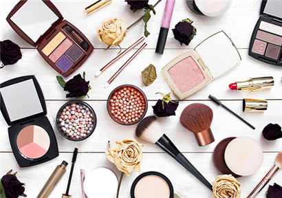 Analysis of the competitive landscape of global cosmetics companies in 2020