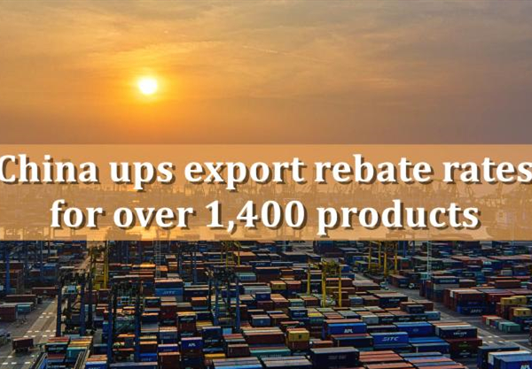 China ups export rebate rates for over 1,400 products
