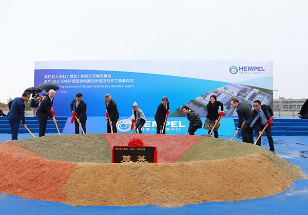 Hempel Begins Construction of New Factory in China