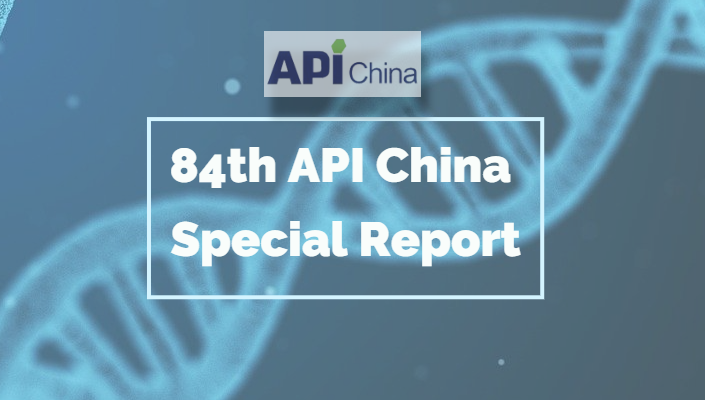 The 84th API China