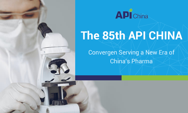 The 85th API China special report