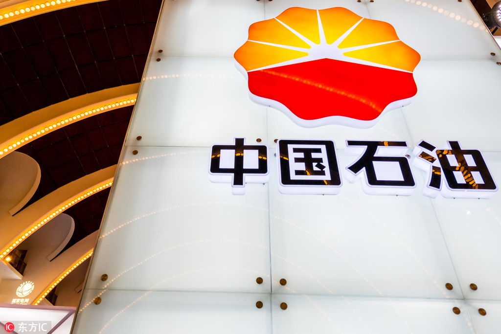 CNPC to sell licensed Beijing 2022 products