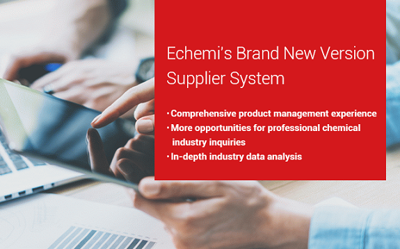 Echemi's 2021 upgraded supplier system officially launched