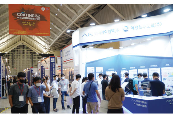 Int'l Coating, Adhesive and Film Industry Expo 2021