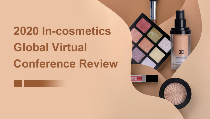 In-cosmetics Global Virtual Conference 2020