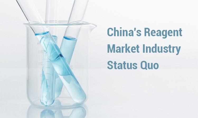 China's Reagent Market Industry Status Quo