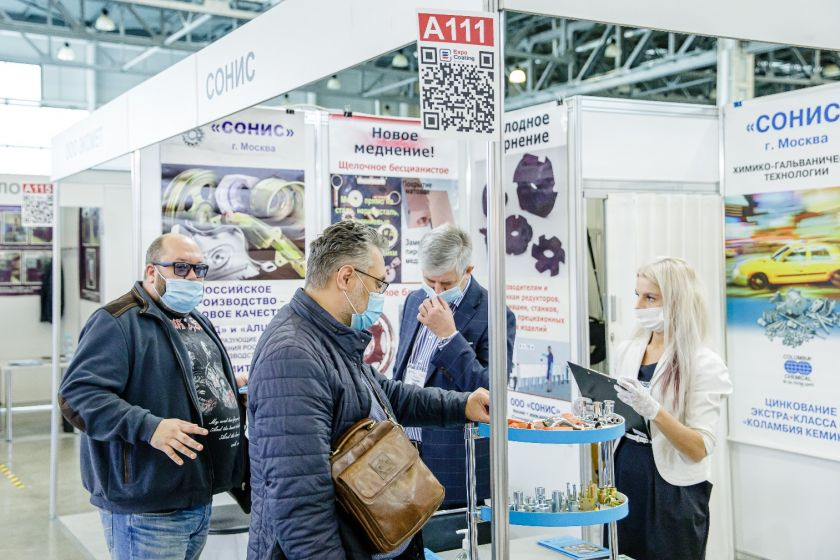 ExpoCoating Moscow 2021