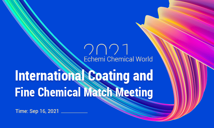2021 Coating & Fine Chemical Match Meeting