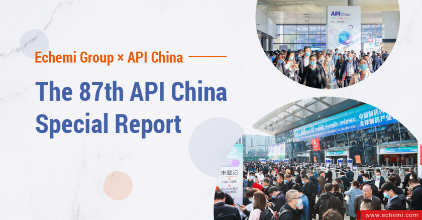 The 87th API China Special Report